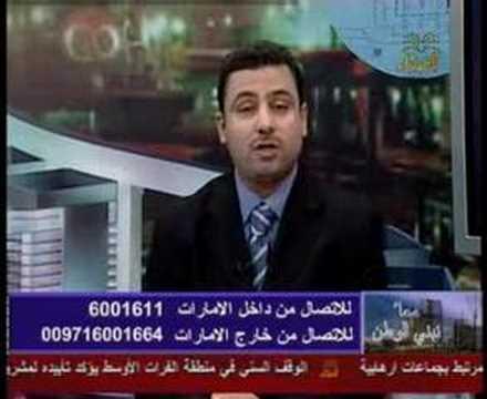 Photo of معا ً نبني الوطن – التكنولوجيا ٢