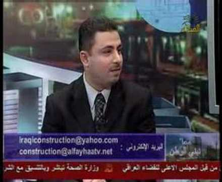 Photo of معاً نبني الوطن –  التكنولوجيا