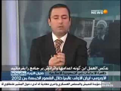 Photo of فتيان الثورة وشيوخها – الجمهورية الإسلامية وحقوق الإنسان