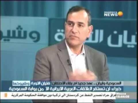 الدكتور مظفر قاسم فتيان الثورة وشيوخها / السعودية وايران حين يتقابل متخالفان-ج1